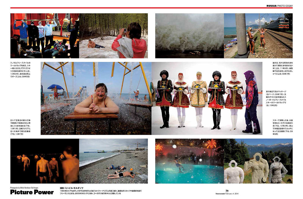 1401-Newsweek-Japan-2 JPG