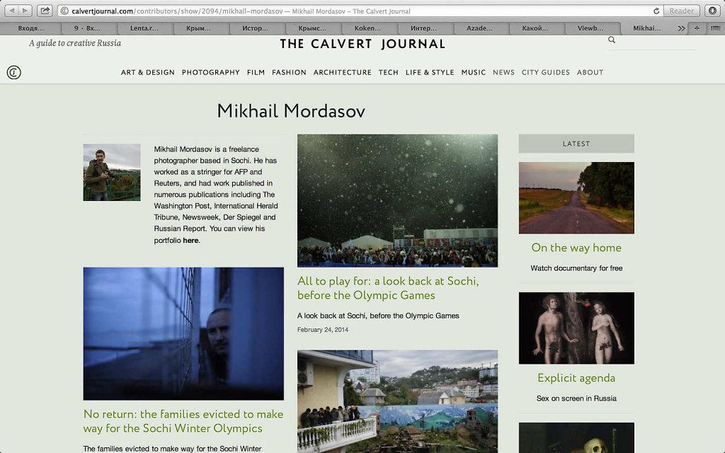1402-The-Calvert-Journal JPG