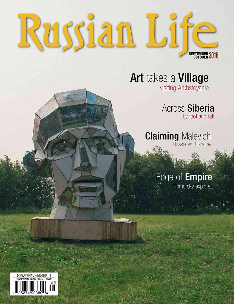 1609-Russian-Life-1.JPG